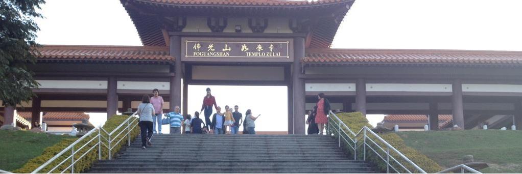 templo_0.jpg